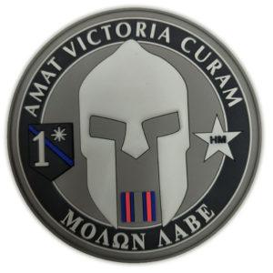 Amat-victoria-curam-pvc-patch