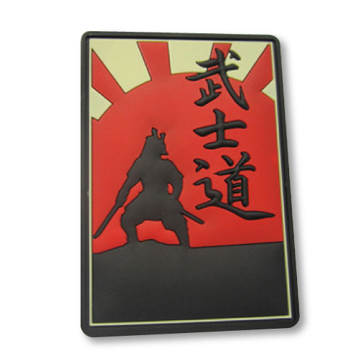 pvc sport patches martial arts